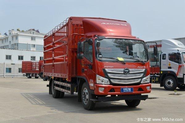 购欧马可S3载货车 享高达1.2万优惠