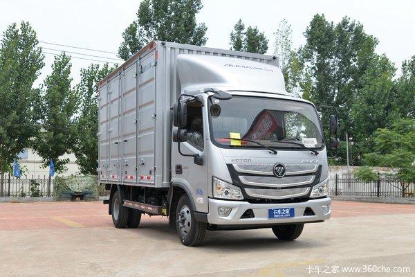 降价促销海口欧马可S1载货车优惠5000元