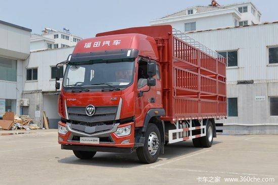 福田 欧航R系(欧马可S5) 价值版 190马力 6.8米仓栅式载货车(国六)(BJ5186CCY-1M)