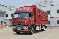福田 欧航R系(欧马可S5) 220马力 6.8米排半仓栅式载货车(国六)(高顶)(BJ5186CCY-1M) 卡车图片