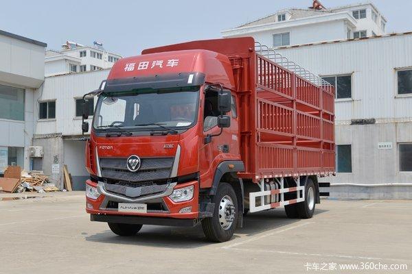 福田 欧航R系(欧马可S5) 220马力 6.8米排半仓栅式载货车(国六)(高顶)