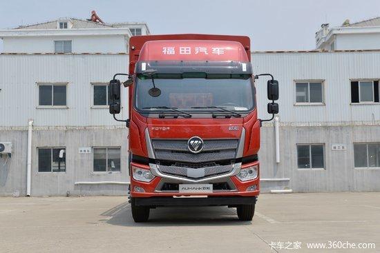福田 欧航R系(欧马可S5) 245马力 6.2米仓栅式载货车(国六)(BJ5186CCY-DM1)