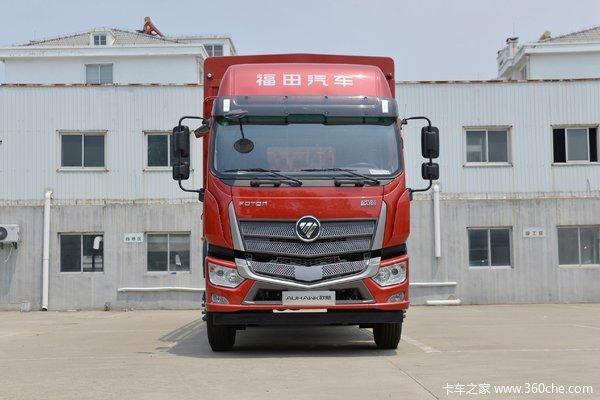 欧航R系(欧马可S5)载货车北京市火热促销中 让利高达0.8万