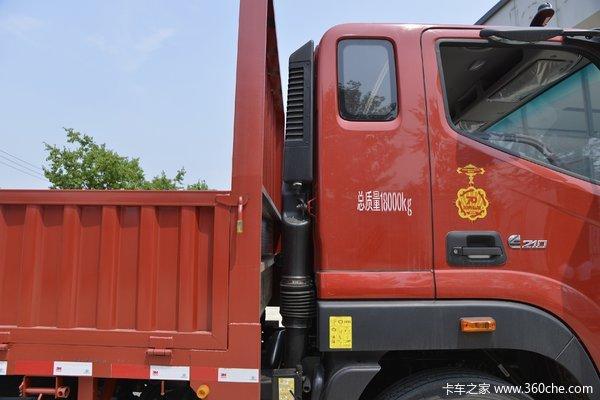 福田 欧航R系 190马力 8.1米厢式载货车(国六)(BJ5166XXY-2A)