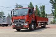 福田 欧航R系(欧马可S5) 190马力 6.8米排半栏板载货车(国六)(BJ1166VJPFK-1A)
