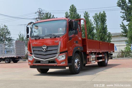 福田 欧航R系(欧马可S5) 220马力 6.8米排半栏板载货车(国六)(平顶)(BJ1166VJPFK-1A)