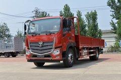 福田 欧航R系(欧马可S5) 210马力 6.8米排半栏板载货车(BJ1186VKPFK-A1) 卡车图片