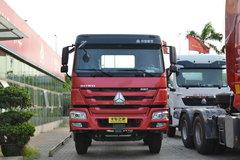 中国重汽 HOWO-7 380马力 8X4 7.51方混凝土搅拌运输车(运力牌)(LG5316GJBZ5)