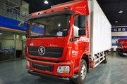陕汽重卡 德龙L3000 绿通版 245马力 4X2 8.6米厢式载货车(SX5180XXYLA6212)