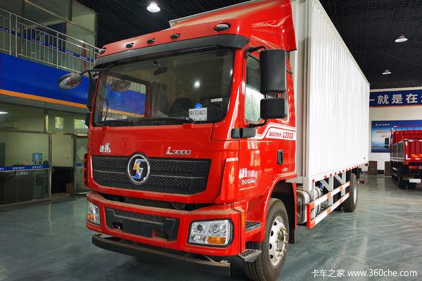 优惠2.6万上海忆鸿陕汽L3000载货车促销