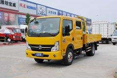 东风 凯普特K6-N 智悦版 140马力 3.13米双排栏板轻卡(EQ1041D5BDF) 卡车图片