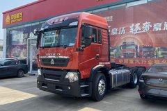中国重汽 HOWO TX重卡 460马力 6X4 牵引车(H653前桥)(ZZ4257V324GE1)图片