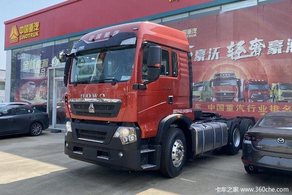 优惠1.1万赤峰HOWOTX7牵引车促销中