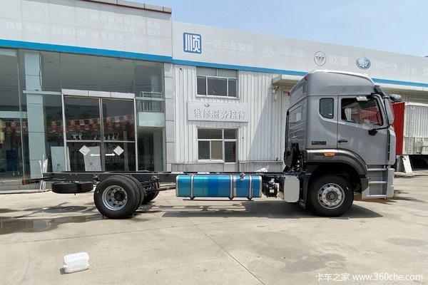 回馈客户南通豪瀚N5G载货车限时促销中