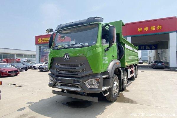 中国重汽 豪瀚N5G 340马力 8X4 5.6米自卸车