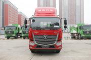 福田 欧航R系(欧马可S5) 寒区版 210马力 6.8米排半栏板载货车(BJ1186VKPFK-A1)