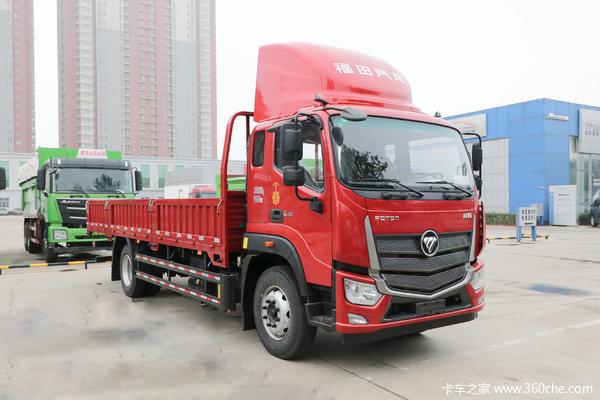 福田 欧航R系(欧马可S5) 190马力 6.8米排半栏板载货车(国六)