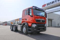 中国重汽 HOWO TX7重卡 440马力 6X4 牵引车(国六)(ZZ4257V324GF1) 卡车图片