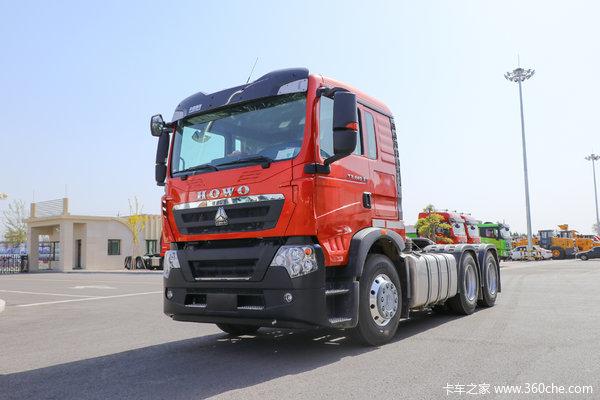 中国重汽 HOWO TX重卡 440马力 6X4 牵引车(国六)