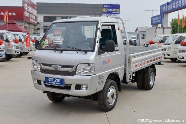 优惠1.2万 北京市驭菱载货车火热促销中