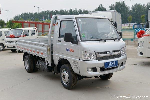 驭菱载货车北京市火热促销中 让利高达0.8万