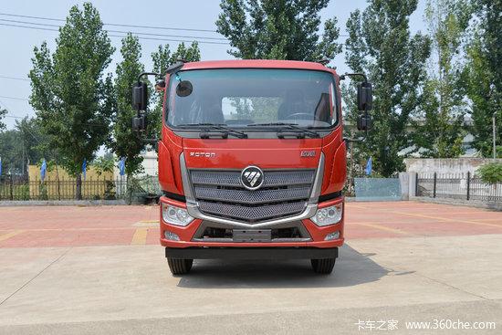 福田 歐航R系 220馬力 4X2 清障車(智沃牌)(LHW5181TQZ)