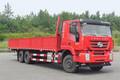 上汽红岩 杰狮C500重卡 重载版 320马力 6X4 9.7米栏板载货车(CQ1256HMVG594)