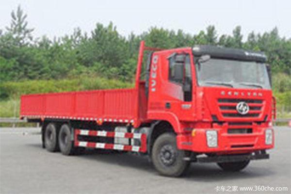 上汽红岩 杰狮C500重卡 重载版 320马力 6X4 9.7米栏板载货车