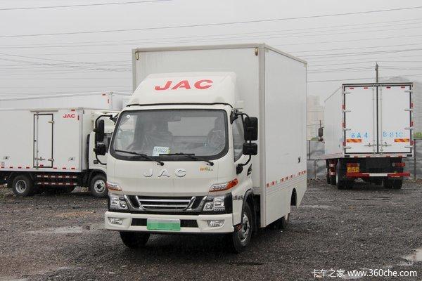 江淮 帅铃i5 4.5T 4.15米厢式纯电动轻卡