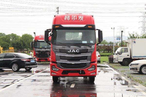 仅售24.9万元格尔发A5载货车优惠促销