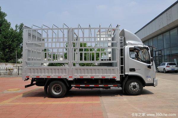 降价促销欧马可S3载货车仅售14.04万