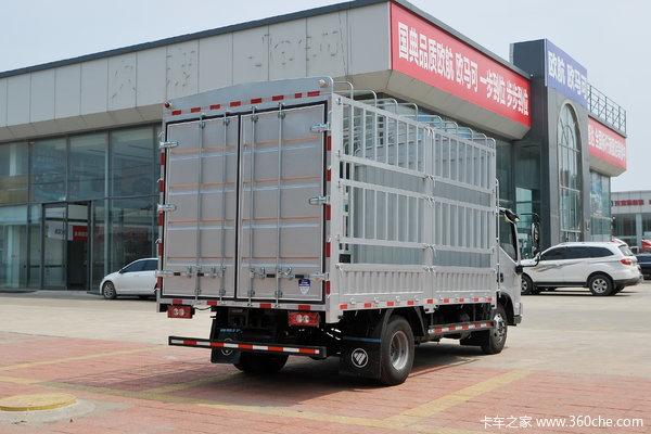 福田 欧马可S3系 156马力 4.18米单排栏板轻卡(BJ1049V9JEA-D1)