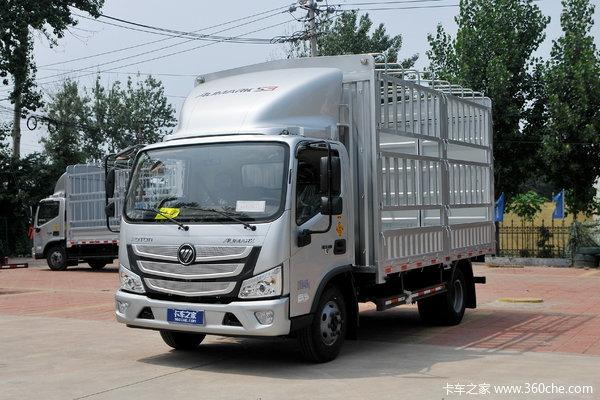 福田 欧马可S3系 156马力 4.17米单排仓栅式轻卡(国六)