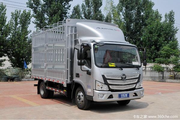北京优惠1.5万欧马可S3载货车促销中