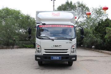 江铃 凯运蓝鲸 豪华款 152马力 3.68米排半厢式轻卡(国六)(JX5045XXYTG26)