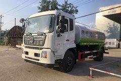 东风商用车 天锦VR 210马力 4X2 绿化喷洒车(程力威牌)(CLW5180GPSE6)