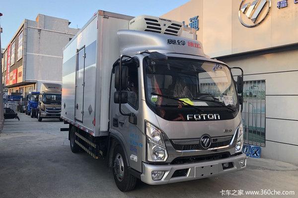 北京地区优惠2万奥铃速运冷藏车促销中