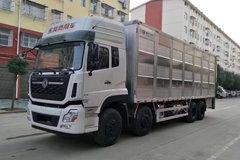 东风商用车 天龙VL重卡 420马力 8X4 9.35米畜禽运输车(程力威牌)(CLW5310CCQD5) 卡车图片