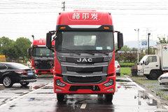 江淮 格尔发A5X 240马力 4X2 7.8米冷藏车(10挡)(HFC5181XLCP3K2A57V)