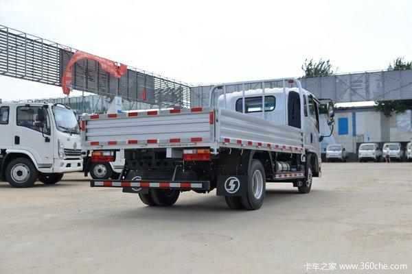 购德龙K3000载货车 享高达0.2万优惠