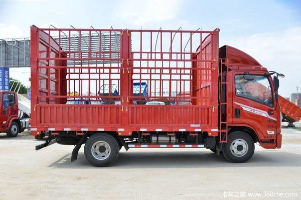 优惠0.3万温州陕汽轻卡K3000载货促销