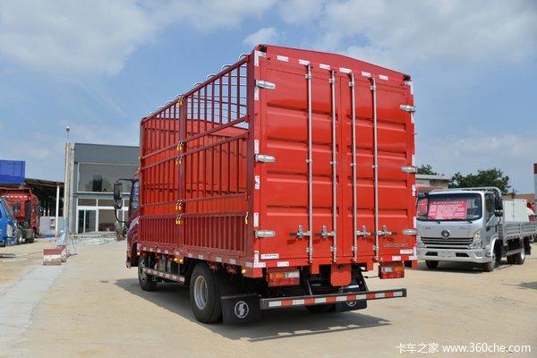 降价促销德龙K3000载货车仅售11.15万