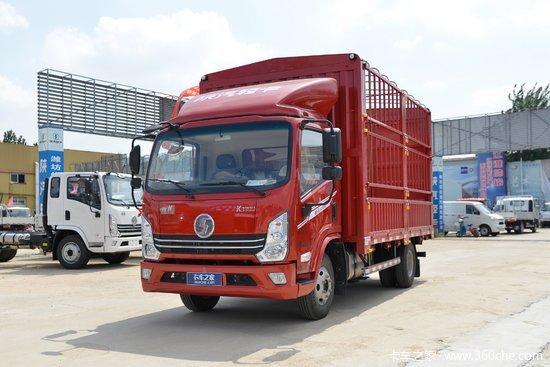 陕汽轻卡 德龙K3000 160马力 4.18米单排仓栅式轻卡(8挡)(YTQ5040CCYKK332)