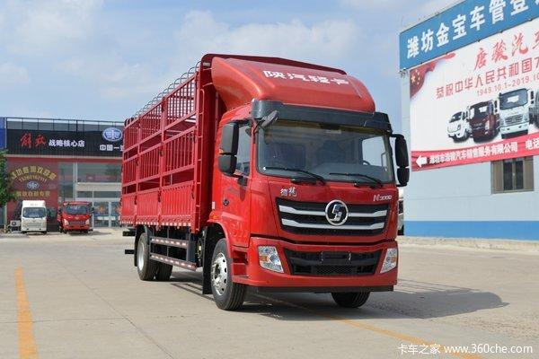 优惠1万 济南市德龙N3000载货车火热促销中