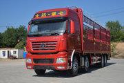 大运 N9H重卡 350马力 8X4 9.4米栏板载货车(CGC1310D5DDMG)