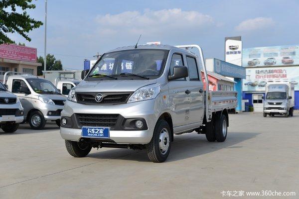 福田 祥菱V2 舒适型 1.6L 122马力 汽油 2.55米双排栏板微卡