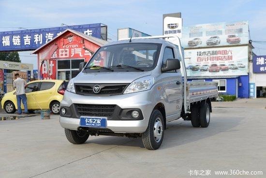 福田 祥菱V2 1.6L 122马力 汽油 3.3米单排栏板微卡(BJ1030V5JV7-51)