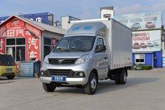福田 祥菱V2 舒适型 1.6L 122马力 汽油 3.3米单排厢式微卡(BJ5030XXY5JV7-51)