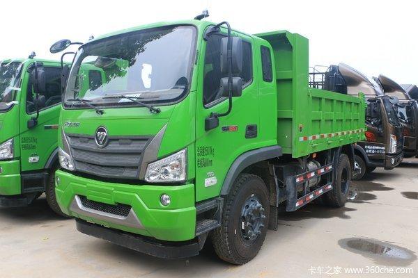瑞沃ES3自卸车限时促销中 优惠0.1万