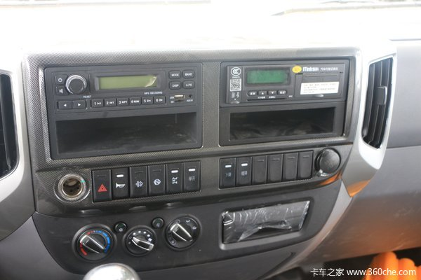 优惠0.3万 北京市瑞沃ES3自卸车火热促销中
